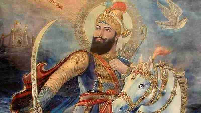 JAY TE GANG - Sadhana Speciale di Natale - Guru Gobind