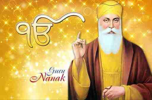 Farsi Luce Prima Del Sole - Guru Nanak